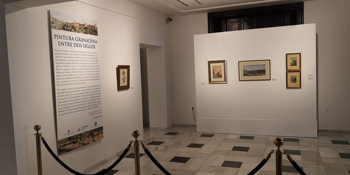 Museo Doña Pakyta