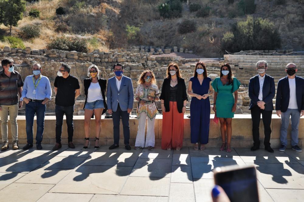 Fical presente en la puesta de largo de la Academia de Cine de Andalucía