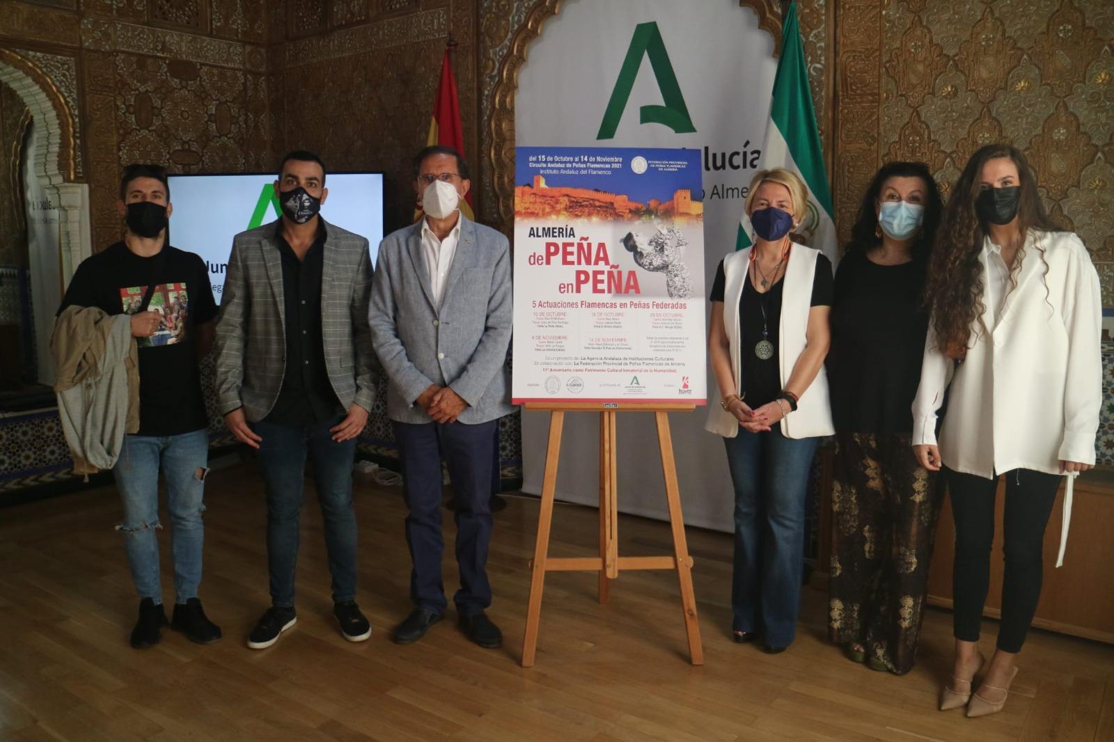 Presentación Circuito Provincial Almería Flamenca 'De Peña en 'Peña' 2021
